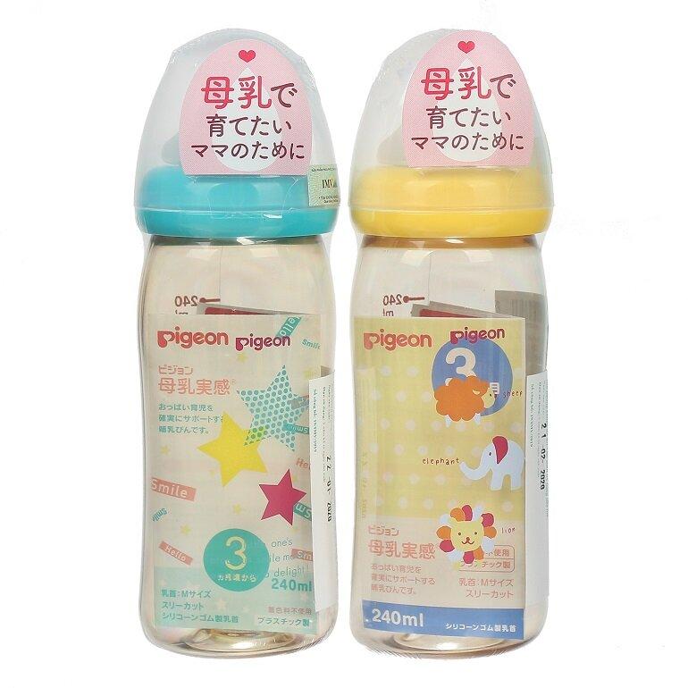 Bình sữa Pigeon nội địa Nhật cổ rộng 240ml