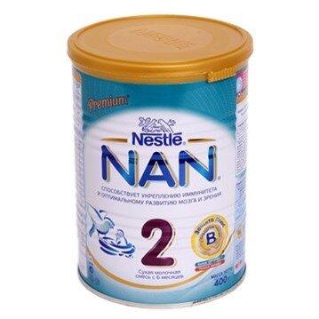 Sữa NAN Nga số 2 - 400gr