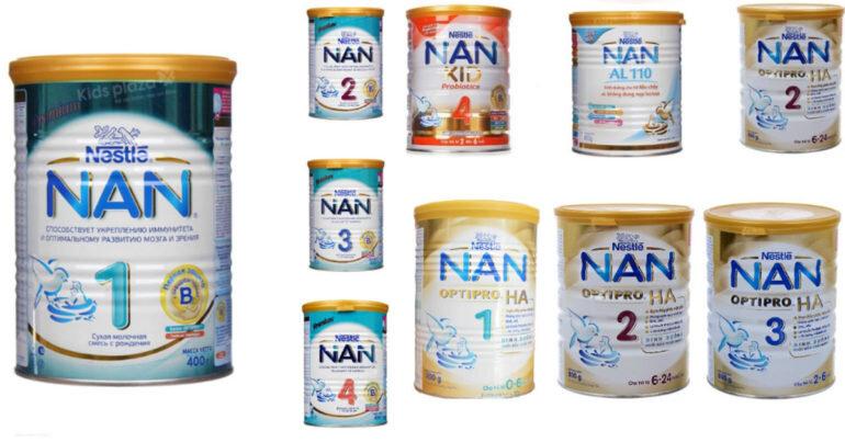 Sữa Nan nào tốt nhất cho trẻ ? Giá sữa Nan Nga , Nestle , Thụy sĩ , Optipro 1 , 2 , 3 , 4 bao nhiêu tiền ?