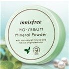 Phấn phủ kiềm dầu dạng bột Innisfree No Sebum Mineral Powder