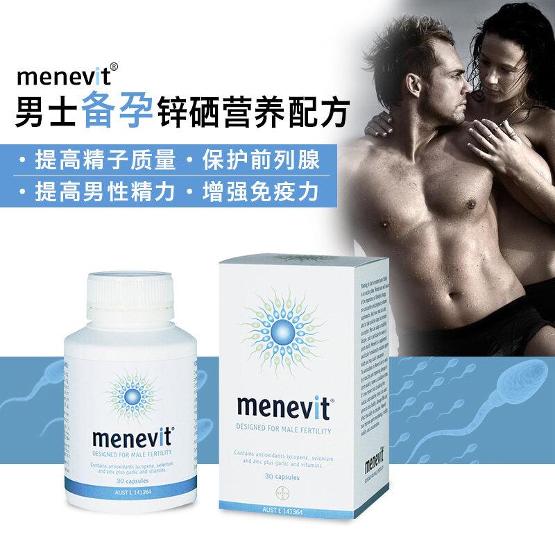 Tinh chất hàu và Menevit đều có những điểm mạnh khác nhau tùy theo nhu cầu người dùng