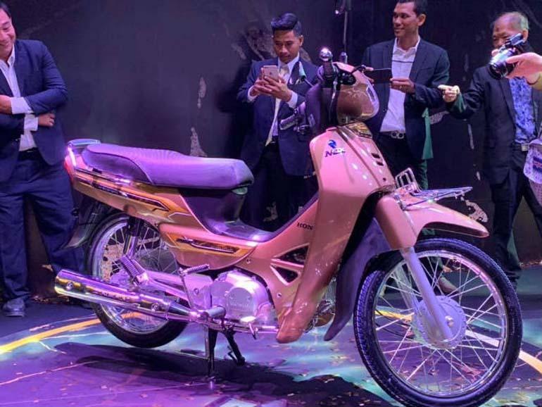 xe máy honda dream 125