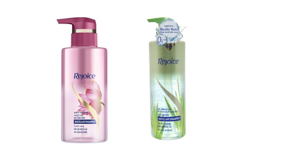 Review dầu gội Rejoice Micellar cho tóc dầu hết nhờn ngứa