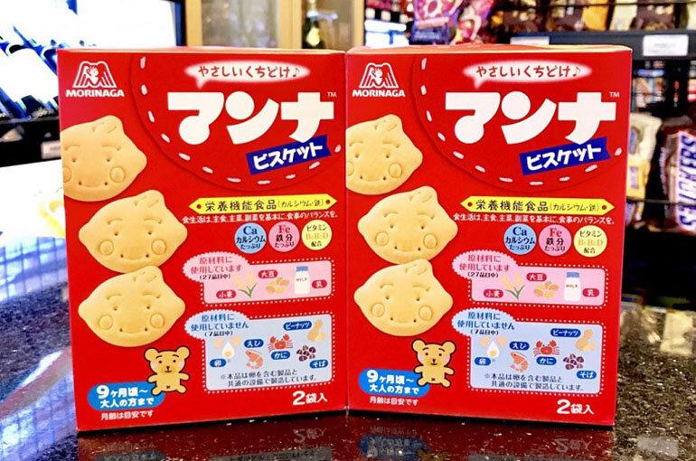 Bánh ăn dặm Nhật Morigana cho bé