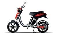 Xe đạp điện Abico Bat X