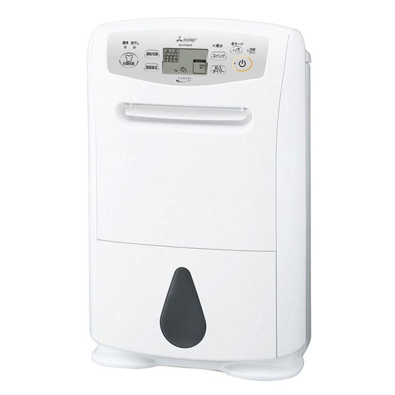 Ưu điểm của máy hút ẩm Mitsubishi