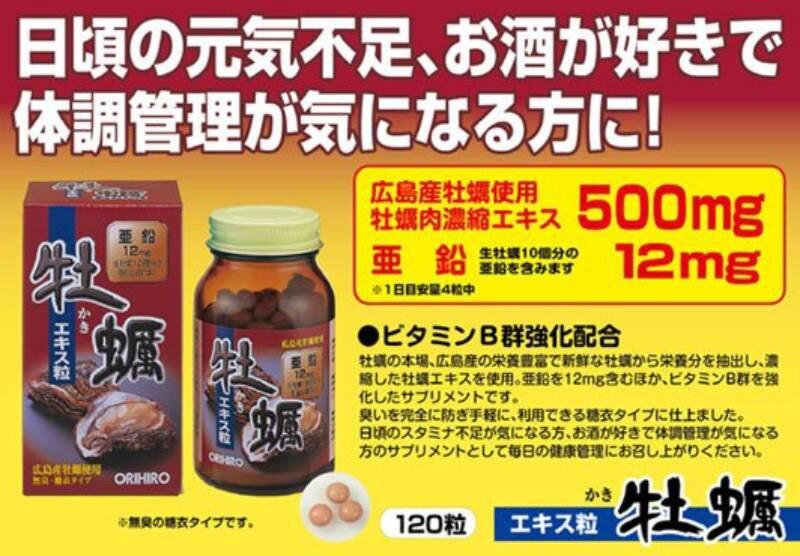 Tinh chất hàu Orihiro giúp cải thiện sinh lý nam