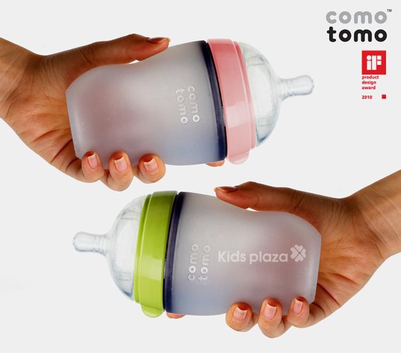 Bình sữa Comotomo 250ml (xanh) siêu mềm