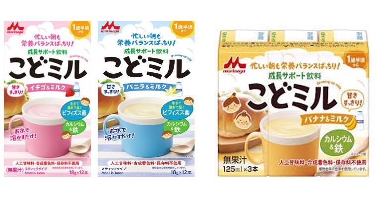 Sữa Morinaga Kodomil - 18gx12 gói