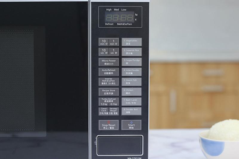 Lò vi sóng inverter Panasonic PALM-NN-ST651MYUE 32 lít