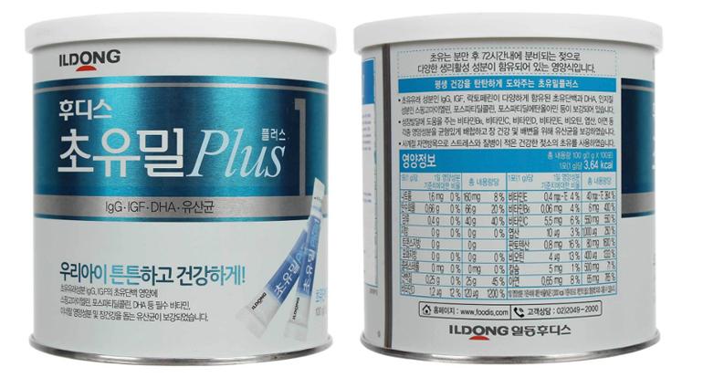 Sữa non Ildong Hàn Quốc số 1 có tác dụng gì?