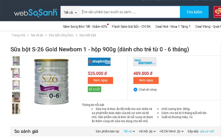 Giá sữa S26 Gold số 1 bao nhiêu tiền?