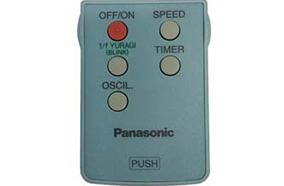Quạt cây Panasonic F-308NHP (Hồng)