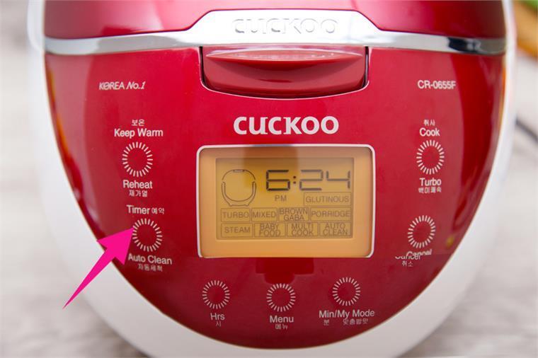 Nồi cơm điện tử Cuckoo CR-0655F 1L