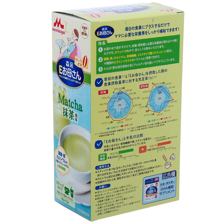 Sữa bầu Morinaga vị Trà Xanh (216g)