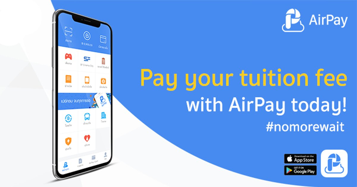 AirPay là gì? Ví Air Pay có thể thanh toán những gì?