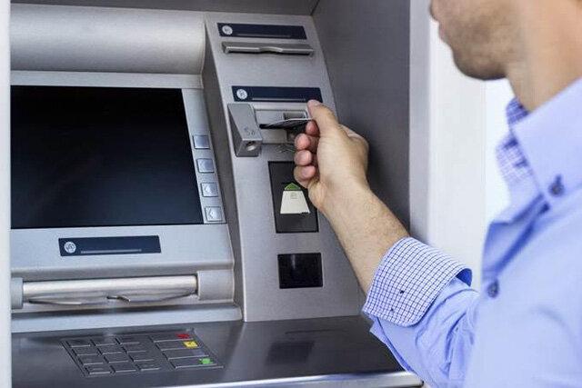Tiêu chí lựa chọn ngân hàng làm thẻ ATM tốt nhất