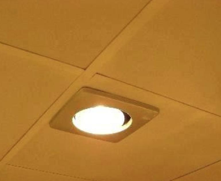Nhược điểm của đèn sưởi âm trần 1 bóng