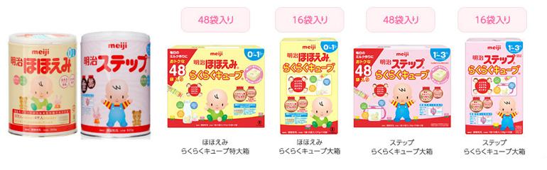 Sữa Meiji thanh có tốt không ?