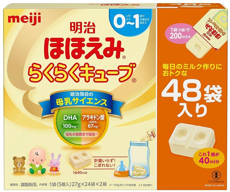 sữa Meiji thanh số 0 48 thanh