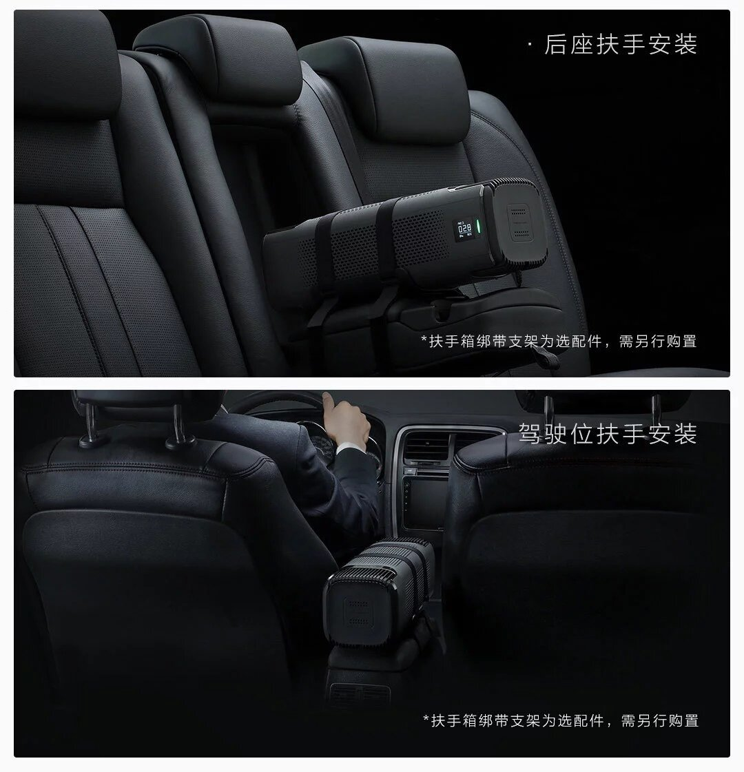 Xiaomi Car Air Purifier 2