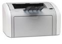 Đánh giá máy in HP LaserJet 1020: máy in cho gia đình nhỏ