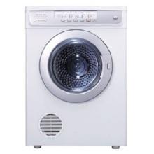 Mua máy sấy quần áo Electrolux loại nào tốt nhất?