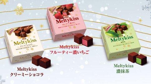 11 món kẹo Nhật Bản ngon nhất và bánh trà xanh nổi tiếng Nhật Bản