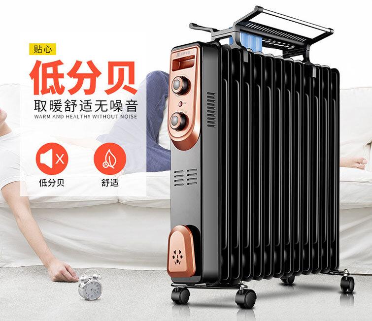 Máy sưởi điện có hại không? Thiết bị này sẽ hoàn toàn vô hại nếu bạn sử dụng đúng cách