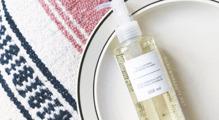 Review dầu tẩy trang cho da nhạy cảm Muji Sensitive Skin Cleansing Oil