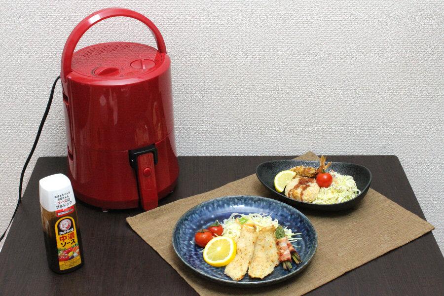 Món ăn được thực hiện nhanh chóng với nồi chiên không dầu Kawashima