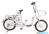 So sánh xe đạp điện HK Zinger Extra và Bridgestone NLI 16