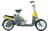 Xe đạp điện Honda chính hãng giá bao nhiêu tiền?