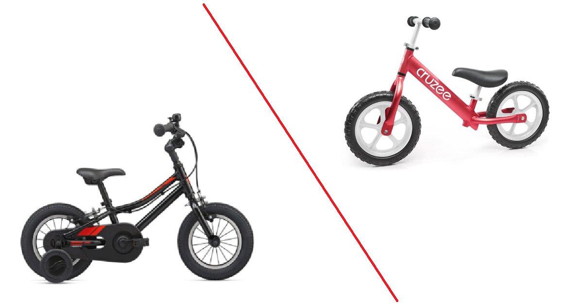 Chọn mua xe đạp trẻ em 2 tuổi Giant hay Cruzee thì tốt?