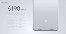 Đánh giá ưu và nhược điểm máy tính bảng Xiaomi MiPad 2