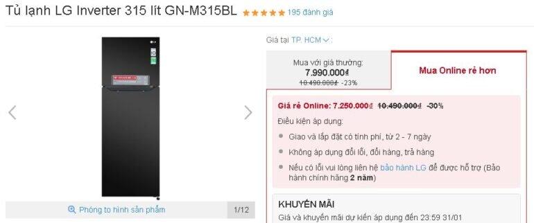 Tủ lạnh LG Inverter 315 lít GN-M315BL giá giảm 23% chỉ còn trên dưới 7 triệu vnđ/ chiếc.