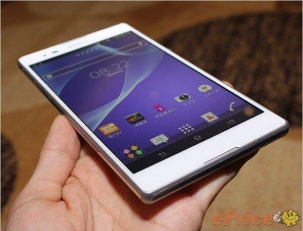 Cận cảnh Sony Xperia T2 Ultra 8
