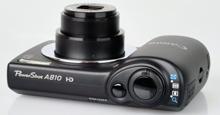5 chiếc máy ảnh Canon giá rẻ dưới 2 triệu đồng, bỏ qua thì phí