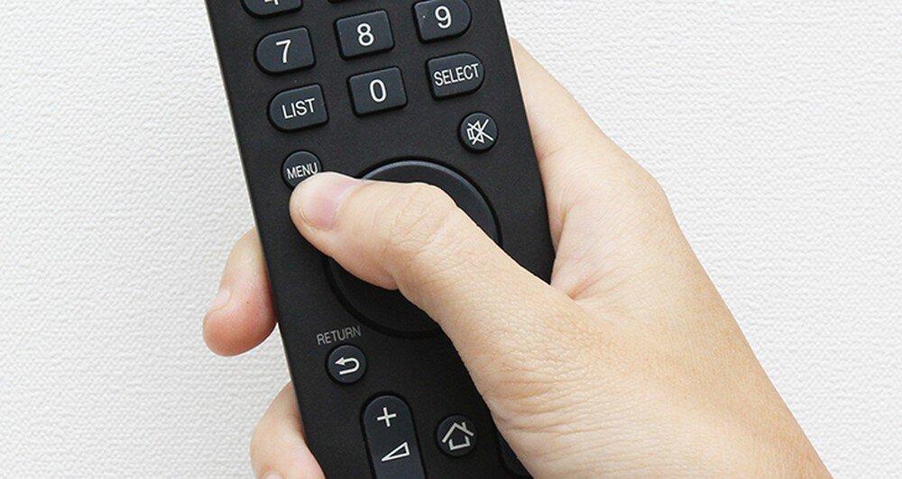 Có thể dò kênh bằng remote tivi hoặc các nút bấm trên tivi