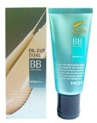 Kem dưỡng lót da dầu BB Emulsion