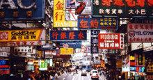 """3 bí kíp tìm nguồn hàng Trung Quốc giá rẻ chất lượng giúp bạn """"một vốn, bốn lời"""" không thể bỏ qua"""