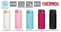 3 lý do nên chọn bình giữ nhiệt của Nhật