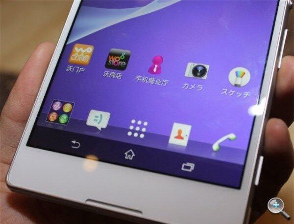 Cận cảnh Sony Xperia T2 Ultra 7