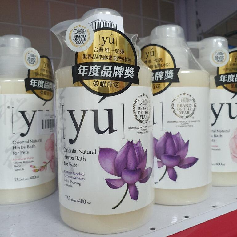 Sữa tắm cho chó mèo Yu