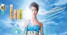 4 Dòng kem chống nắng Anessa được đánh giá cao hiện nay