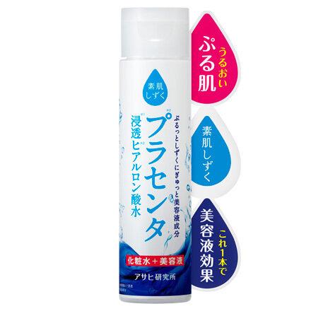 4 loại lotion Nhật Bản giá rẻ mà vẫn rất đáng dùng