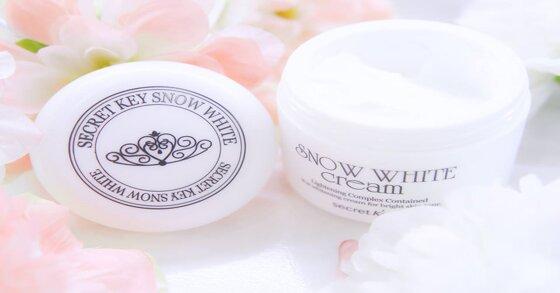 """4 mẫu kem dưỡng trắng Hàn Quốc nổi tiếng nhờ công dụng dưỡng trắng """"vi diệu"""""""