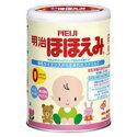 4 nhược điểm của sữa bột Meiji mẹ nên biết