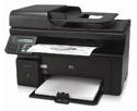 Chọn mua máy fax thế nào cho hợp lý?