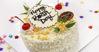 Cách làm bánh kem bắp kiểu Pháp thơm ngon – Dành tặng vừa ý nghĩa vừa chất lượng